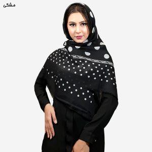 روسری نخی خالدار حاشیه فندی