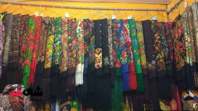 روسری ترکمن زمستانی